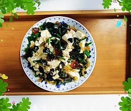 中式酱拌豆腐/凉拌豆腐的做法