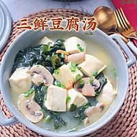 三鲜豆腐汤的做法图解6