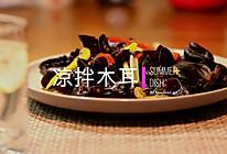 #美食视频挑战赛#  凉拌木耳的做法