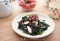 女人不能少不了深绿色蔬菜---小米辣拌紫背天葵的做法
