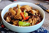 营养下饭菜~香菇焖鸡块的做法