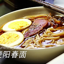 #美食視頻挑戰賽#  蕎麥陽春面