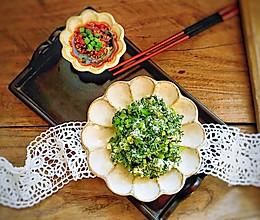 抵抗病毒,从餐桌抓起,爽口别样青菜新吃法#粉蒸茼蒿#的做法
