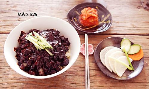 韩式炸酱面的做法