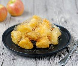 拔丝苹果 百分百成功 附炒糖过程最详细图解 适合各种拔丝菜品的做法