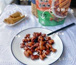 卤味肥肠&豆腐皮的做法