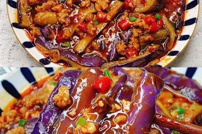 美味的家常菜~无敌好吃巨下饭的肉沫茄子