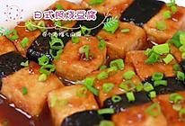 让孩子多吃一碗饭的【日式照烧豆腐】的做法