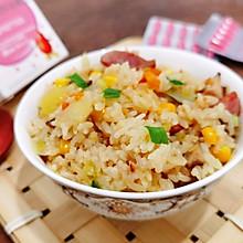 #一起加油,我要做A+健康宝贝#懒人版电饭锅土豆时蔬香肠焖饭