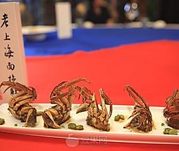 老上海面拖蟹—《顶级厨师》参赛作品的做法