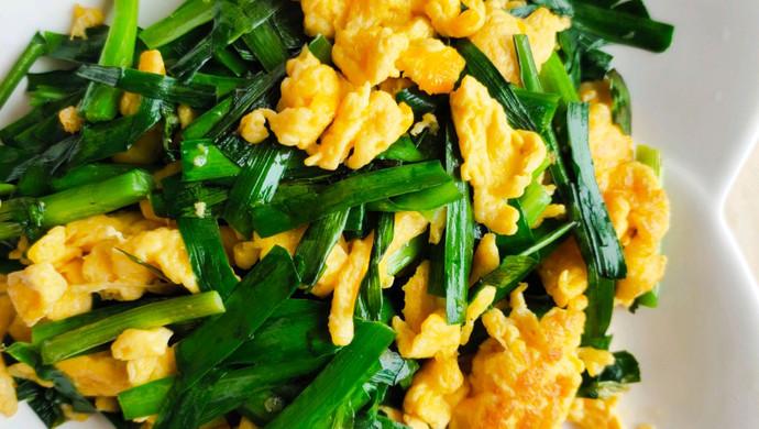 韭菜炒鸡蛋——不生不塌 香熟饱满的秘诀
