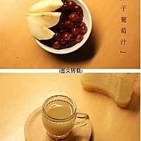 灰灰的最佳鲜榨果汁搭配----转载的做法图解4