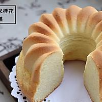 小米桂花蛋糕的做法图解15