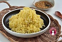 玉米面蒸圆白菜 #精品菜挑战赛#的做法
