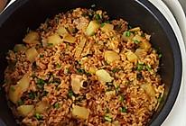 五花肉土豆焖饭的做法