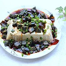 #一人一道拿手菜#夏日三分钟凉拌菜~皮蛋豆腐