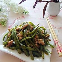 肉末炒豆角丝