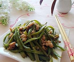 肉末炒豆角丝的做法