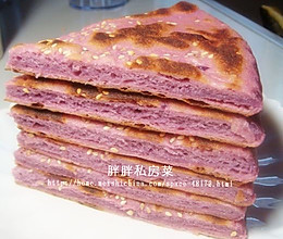 紫薯发面饼的做法