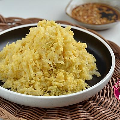 玉米面蒸圆白菜