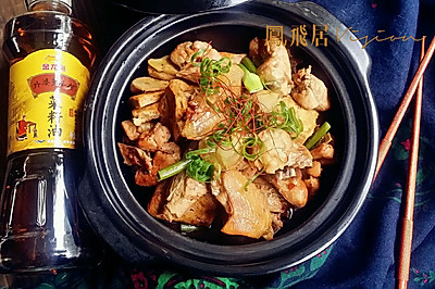 老豆腐鲜鸡煲#金龙鱼外婆乡小榨菜籽油 我要上春碗#