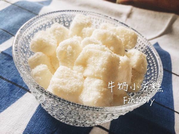 牛奶小方糕~用冰箱就可以做的夏日小清新甜点的做法