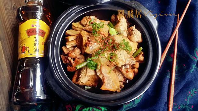 老豆腐鲜鸡煲#金龙鱼外婆乡小榨菜籽油 我要上春碗#的做法