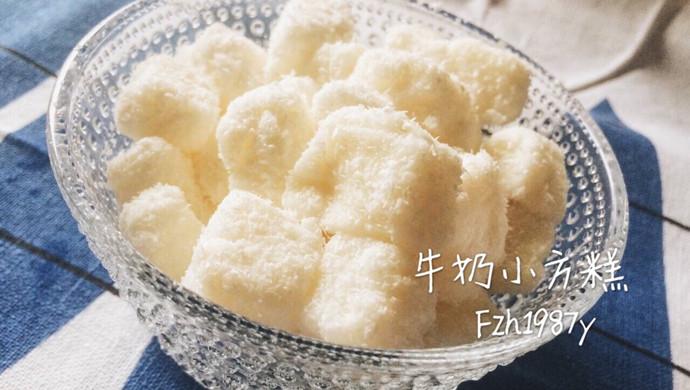 牛奶小方糕~用冰箱就可以做的夏日小清新甜点