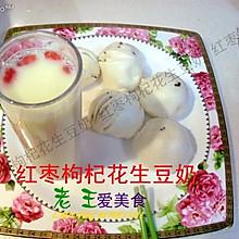 红枣枸杞花生豆奶
