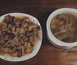 田七海马汤——汤店的做法