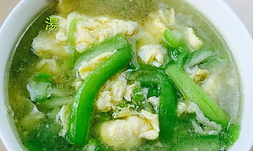 丝瓜蛋汤(宝宝最爱)的做法