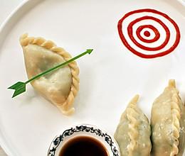 射箭蒸饺的做法
