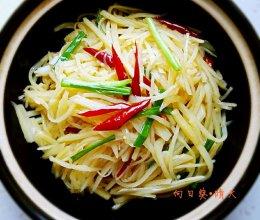 开胃菜~醋溜土豆丝的做法