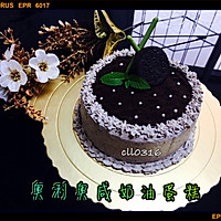 奥利奥咸奶油蛋糕的做法图解7