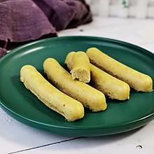 宝宝香肠这样做,香糯美味—鹅肝土豆山药肠