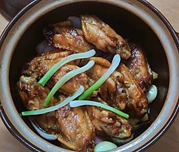 香辣开胃的砂锅鸡翅的做法