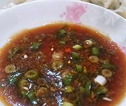 饺子蘸料的做法