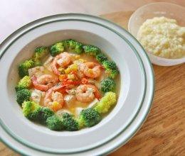 低脂缤纷豆腐虾(适合减肥期间)的做法