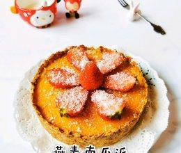 #换着花样吃早餐#【烤】燕麦南瓜派的做法