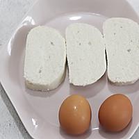 馒头鸡蛋黄片的做法图解1
