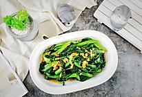 #合理膳食 营养健康进家庭#蒜蓉菜心的做法
