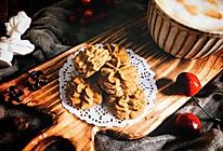 网红香港珍妮小熊曲奇 咖啡小花云顶曲奇饼干 咖啡伴侣下午茶的做法