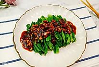 清爽不油腻!减肥减脂的蒜蓉油麦菜,超好吃!的做法