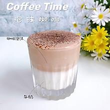 风靡韩国的泡沫咖啡