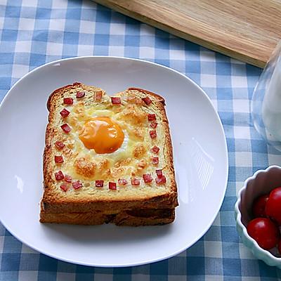 快手美味早餐:鸡蛋芝士烤土司