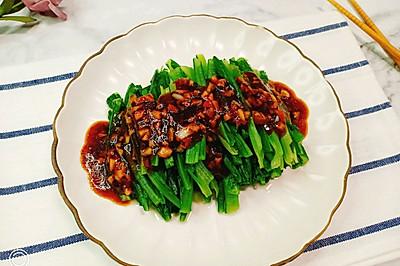 清爽不油腻!减肥减脂的蒜蓉油麦菜,超好吃!