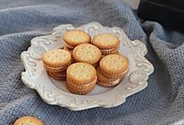 烘焙小白也能做,纽扣牛扎饼干的做法
