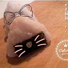 日式饭团(美乃滋金枪鱼饭团)【做饭团的正统方法】