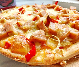#中秋团圆食味#比披萨店还好吃的蔬菜午餐肉披萨的做法