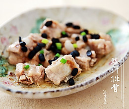 豉汁排骨——一看就会,广式早茶必点菜的做法